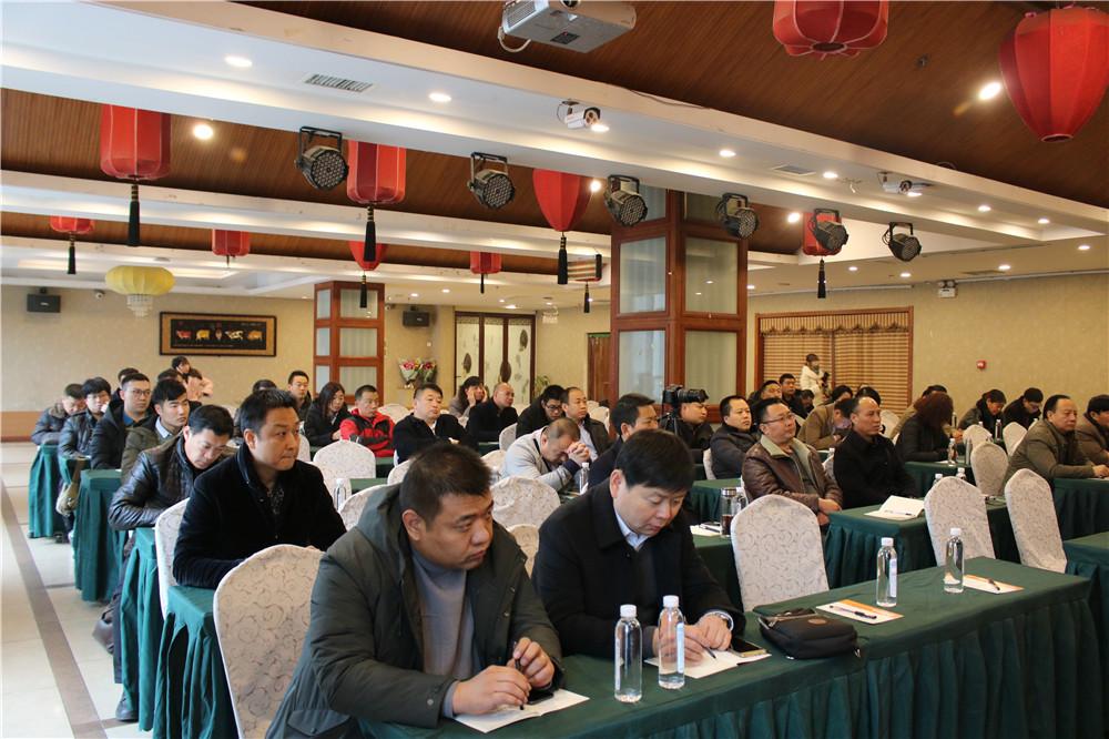 安阳市新生代企业家商会《成长论坛》